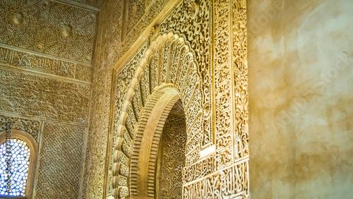 Oratory - Rear of The Mexuar - Alhambra, Granada, Spain - August 27th 2016 Fototapet