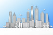 City buildings; in landscape vector illustration, thin line art, paper cut with shadow style. high construction, urban architecture, industrial, cityscape.