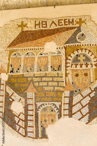 Vertical closeup shot of a mosaic mural of a church in Bethlehem Wallpaper Mural