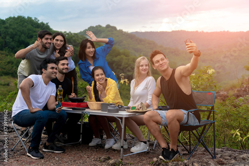 Canvas Print Groups of Multiculturalism Friends Relaxing are Enjoying Outside Tents Camping