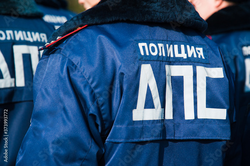 Tablou Canvas Russian police officers in uniform