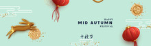 The Mid-Autumn Festival Is Tra...