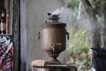 Old Coffee Pot Russian Samovar