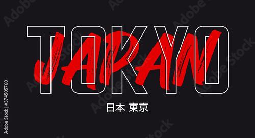 Obraz na plátně Tokyo, Japan typography graphics for t-shirt