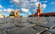 Red Square With Kremlin In Sum...