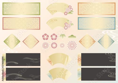 Photo 和風 フレーム 和柄 模様 見出し 装飾 飾り イラスト 素材 セット