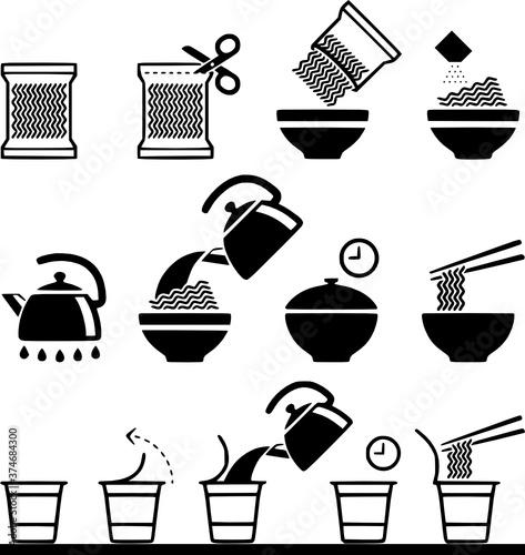 Photo instant noodles icons set vector Noodles, Noodle, Icons, Cup, Instant, Ramen, Se