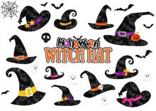 水彩 ハロウィン 魔女の帽子いろいろ