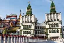 Moscow. Izmailovo