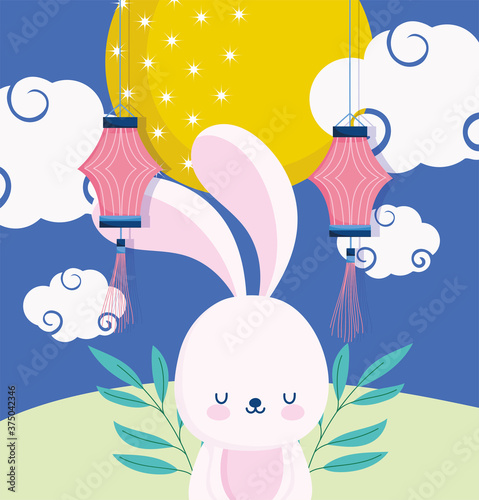 Photo happy mid autumn festival, bunny lanterns moon clouds grass foliage, blessings a