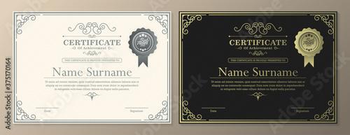 Tela certificate of achievement template