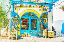 The Antique Shop In Medina, Mahdia, Tunisia