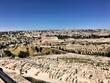 A Panorama of Jerusalem