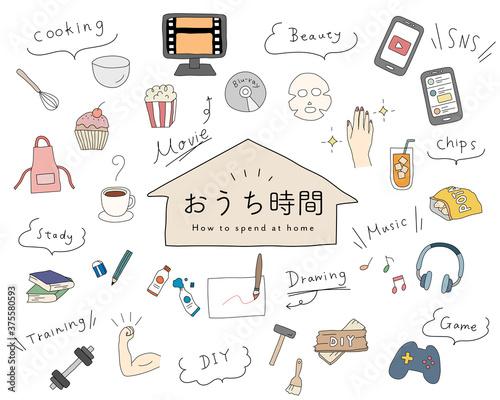Fotografia おうち時間の過ごし方の手書きイラストのセット/かわいい/映画鑑賞/DVD/お菓子作り/料理/ゲーム
