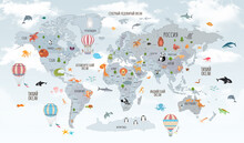 Wallpaper World Map For Kids