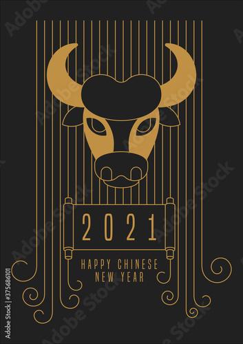 Leinwand Poster 2021. Golden Bull Head on a black background.