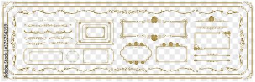 decorative gold frame set Vector Fotobehang