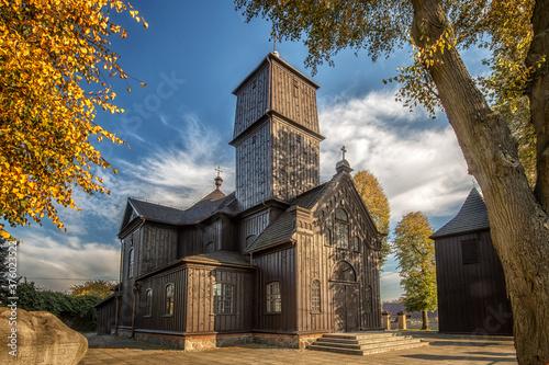 Fotografija Kościół św