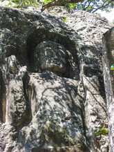 "Buddha Carved On Mountain Rock Cliff "" The Large Unfinished Buddha Image At Dhowa Raja Maha Vihara Or The Dhowa Rock Temple In Badulla District , Uva Province, Sri Lanka"