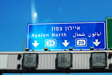Road Sign On The Highway Ayalon Indicating Traffic To The North. Ayalon Highway Or Highway 20 In Israel - Major Intracity Freeway In Center District Gush Dan