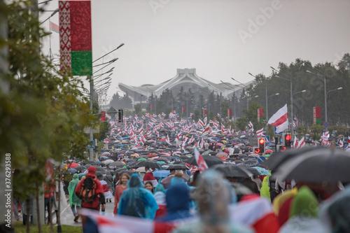 Fotografie, Obraz Minsk, Belarus, August 06, 2020