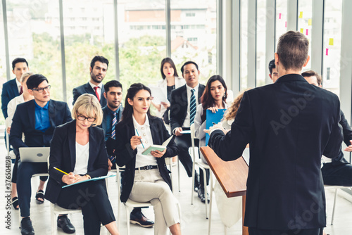 Group of business people meeting in a seminar conference Canvas