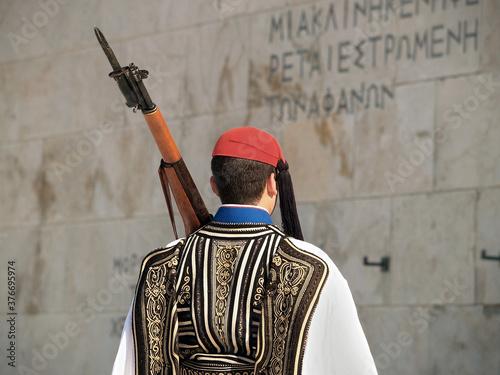 Athen, Evzonen, Wache vor dem  Grabmal des Unbekannten Soldaten Fototapete