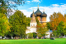 Historic Moscow City Izmailovo Manor Landmark With Pokrov Cathedral On Background. Famous Russian Ancient Architecture. Golden Autumn In City Park. People Enjoying Calm Autumn Evening. Urban Landscape