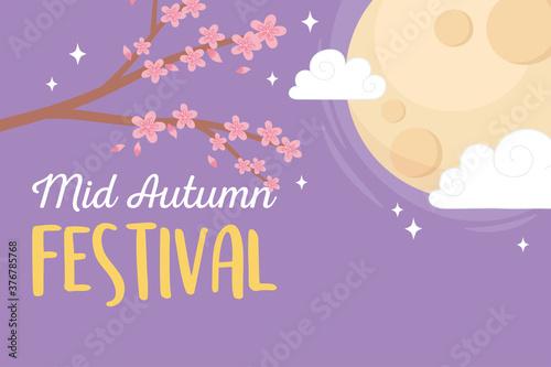 happy mid autumn festival, full moon sakura flowers branch tree clouds sky carto Wallpaper Mural