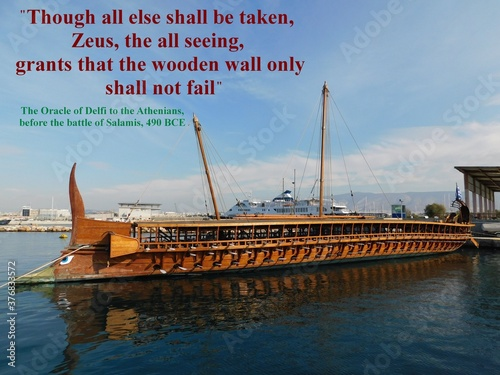 Though all else shall be taken, Zeus, the all seeing, grants that the wooden wall only shall not fail Canvas-taulu