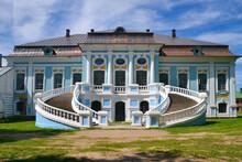 Manor House In Griboedov Museum-reserve. Khmelita Village, Smolensk Oblast, Russia.