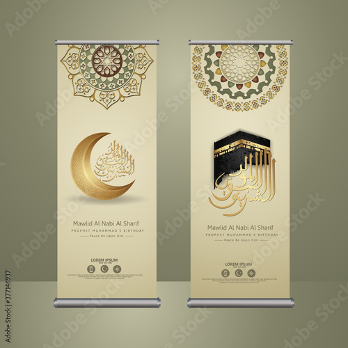 Fototapety, obrazy: Prophet Muhammad in arabic calligraphy, set roll up banner template