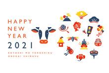 2021年 丑年年賀状 レトロ 和風モダン デザイナーズ