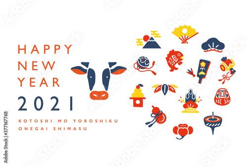 Obraz 2021年 丑年年賀状 レトロ 和風モダン デザイナーズ - fototapety do salonu