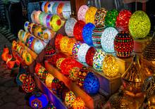 Egyptian Mosaic Egg Shaped Lamps.Arabian Egg-shaped Unique Lamps In Stock Souvenir Shop.