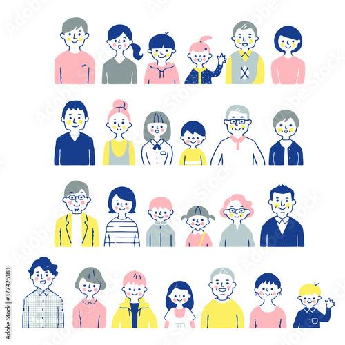 Fotografia 4組の3世代家族 バストアップ セット