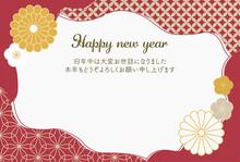 2021年 年賀状 梅と菊の花のフレーム