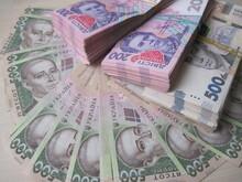 Ukrainian Banknotes For 500 Hr...