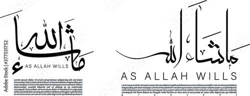 Arabic Calligraphy art names art vector concept design Fotobehang