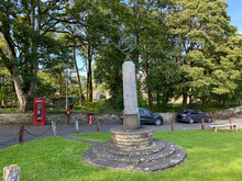 Linton Village Green, With A Sun Dial, Old Trees, And A Red Telephone Box In, Linton, Skipton, UK