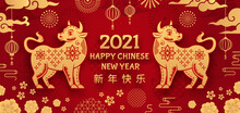 Ox Year. Chinese New Year 2021...