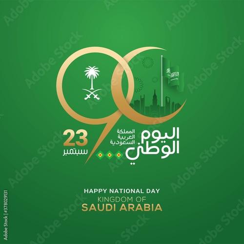 Fototapety, obrazy: Kingdom of Saudi Arabia National Day in 23 September Greeting Card. Arabic Text Translation: Kingdom of Saudi Arabia National Day in 23 September