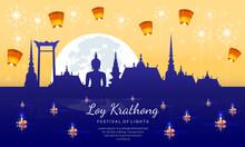 Festival Of Lights Or Loy Krat...