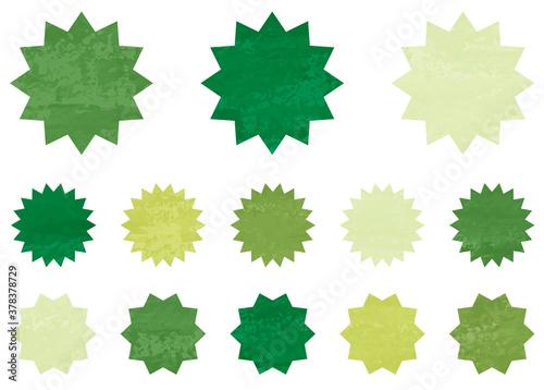 バクダンのポップな装飾イラスト水彩素材セット Fototapeta