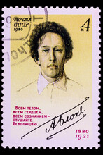 """A Postage Stamp Printed In The USSR Shows """"the Quotation Of The Poet A. Block (1880-1921)"""", Circa 1980, Close-up, Isolated"""