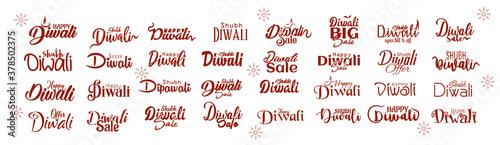 Diwali typography banner Canvas