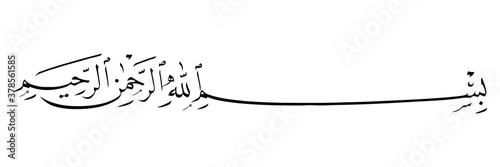 Photo Popular calligraphy of Bismillah, the first verse of Quran