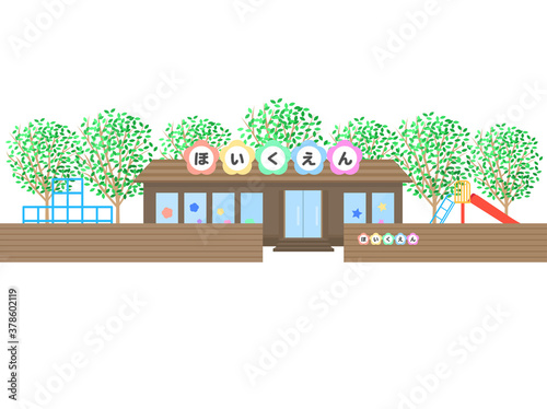 Obraz 保育園の建物のイラスト - fototapety do salonu
