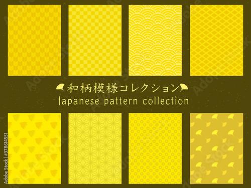 秋 和柄模様シームレスパターン 黄色