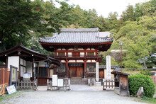 Entrance Of Okadera Temple In Asuka, Nara